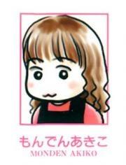 Monden, Akiko