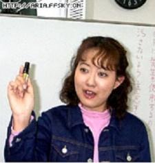 Fujisaki, Ayuna