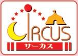 Circus,