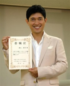 Yakumaru, Hiroide