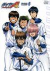 Diamond no Ace: Second Season OVA