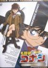Detective Conan OVA 08: High School Girl Detective Sonoko Suzuki's Case Files