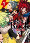 Bakumatsu Rock: Howling Soul