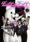 Danganronpa: Kibou no Gakuen to Zetsubou no Koukousei The Animation