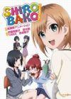 Shirobako: Introduction
