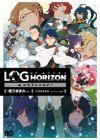 Log Horizon 4-koma Anthology