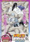 Naruto Gaiden: Michita Tsuki ga Terasu Michi