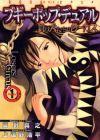 Boogiepop Dual: Makeinu-tachi no Circus