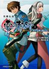 Eiyuu Densetsu: Zero no Kiseki