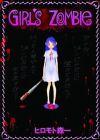 Girl's Zombie