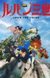 'Lupin III' Gets New TV Special for Winter 2016