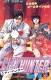 New OVA for 'City Hunter' Announced