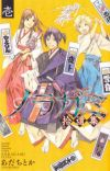 'Noragami' and 'Nanatsu no Taizai' Manga Bundle New OVAs