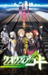 TV Anime 'Qualidea Code' Announces Supporting Cast