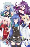 Additional Cast and Staff Announced for TV Anime 'Ange Vierge'