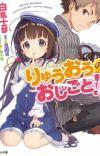 'Kono Light Novel ga Sugoi!' 2017 Rankings Revealed