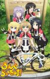 Final Episodes of 'Long Riders' to be Delayed