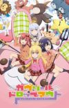 'Gabriel DropOut' Additional Cast Members Announced