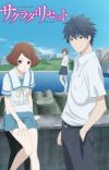 TV Anime 'Sakurada Reset' Additional Cast Members Announced