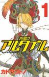 Winners of the 41st Kodansha Manga Awards