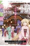 TV Anime 'Konohana Kitan' Additional Cast Members Announced