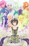 OVA Episodes of 'Kujira no Kora wa Sajou ni Utau' Announced