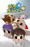 TV Anime 'Dia Horizon' Announces Staff and Cast Members