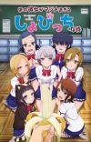TV Anime 'Boku no Kanojo ga Majimesugiru Sho-bitch na Ken' Additional Cast Members Announced