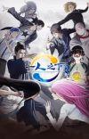 Broadcast of 'Hitori no Shita: The Outcast 2nd Season' in Japan Announced