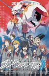TV Anime 'Darling in the FranXX' Announces Additional Cast Members