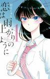 Winners of the 63rd Shougakukan Manga Awards Announced