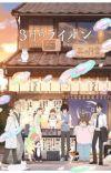 '3-gatsu no Lion 2nd Season' Takes 3-Week Broadcast Hiatus