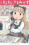 Short Manga 'Moshimoshi, Terumi Desu.' Receives Anime Adaptation