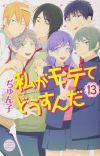 Shoujo Manga 'Watashi ga Motete Dousunda' Ends