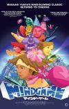GKIDS Brings Back 'Mind Game' to the United States
