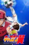 New TV Anime Series of 'Captain Tsubasa' Announces More Cast Members
