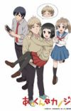 TV Anime 'Akkun to Kanojo' Announces Additional Cast Members