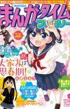 Manga Time Family Magazine Ends Publication