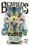 'Beastars' Wins Manga Taisho Award for 2018