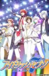 Broadcast of Final Episodes of TV Anime 'IDOLiSH7' Announced