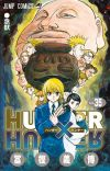 'Hunter x Hunter' Returns to Hiatus