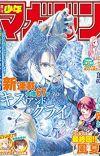 'Magi' Mangaka Shinobu Ohtaka Begins New Series