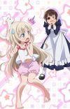 Manga 'Uchi no Maid ga Uzasugiru' Receives TV Anime