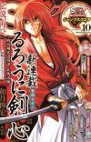 Manga 'Rurouni Kenshin: Meiji Kenkaku Romantan - Hokkaido-hen' Resumes Serialization