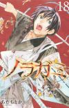Manga 'Noragami' Resumes Serialization
