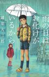 47th Japan Cartoonist Association Award Winners Announced