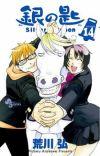 Manga 'Gin no Saji' Resumes Serialization