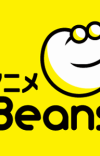 Anime Streaming Smartphone App Tate Anime Changes to Anime Beans
