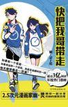 'Ani ni Tsukeru Kusuri wa Nai!' Gets Sequel