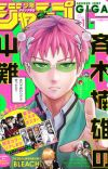 Manga 'Saiki Kusuo no Ψ-nan' Releases Sequel Special Chapters